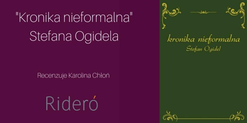 lato-rudiego-sergiusza-jana-urbanowicza-3