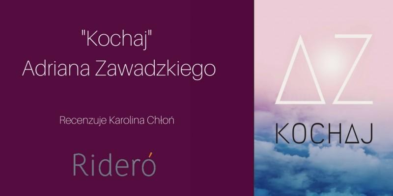 lato-rudiego-sergiusza-jana-urbanowicza-4